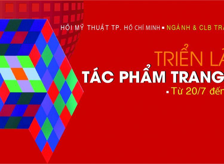 TRIỂN LÃM NGÀNH & CLB TRANG TRÍ MỸ THUẬT 2017